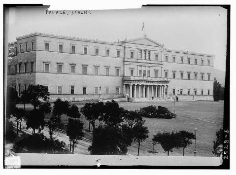 Παλαιά Βουλή 1915
